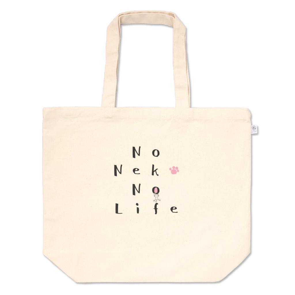 no neko no life
