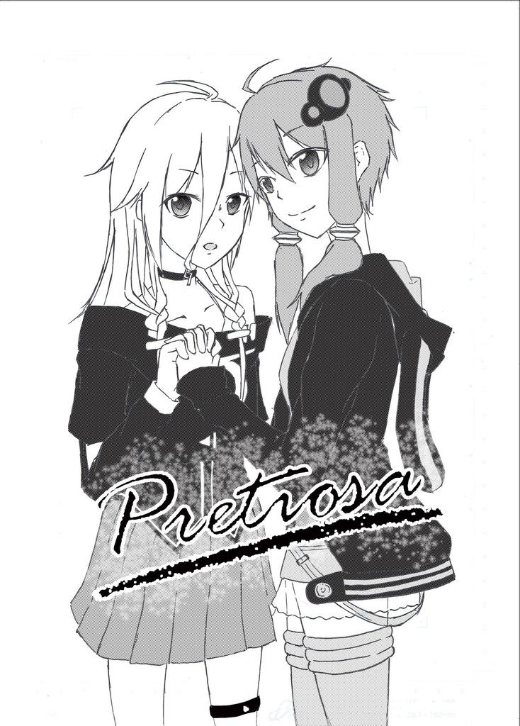 【ゆかいあ小説短編集】Pretiosa