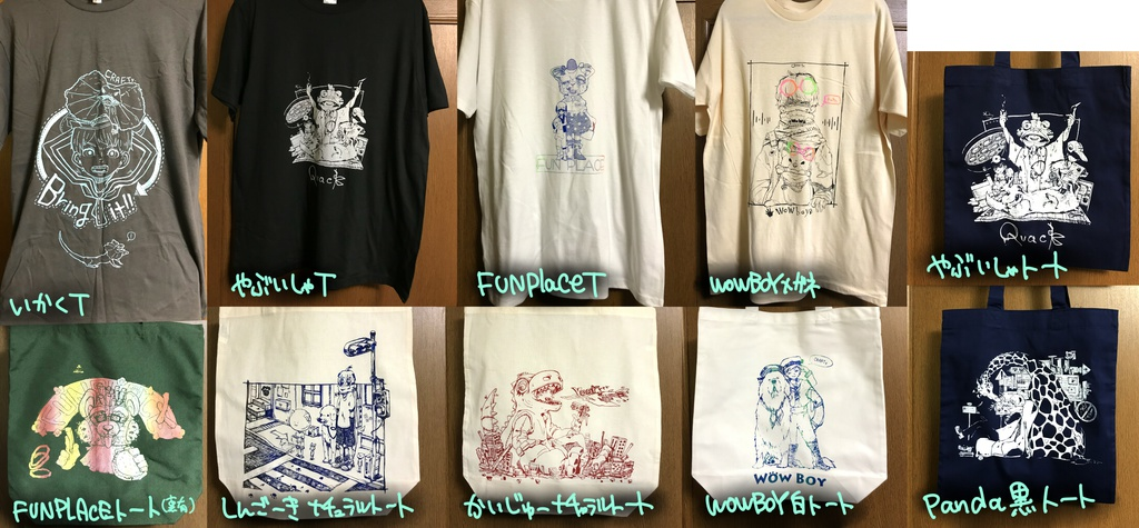 Tシャツ:トートバック