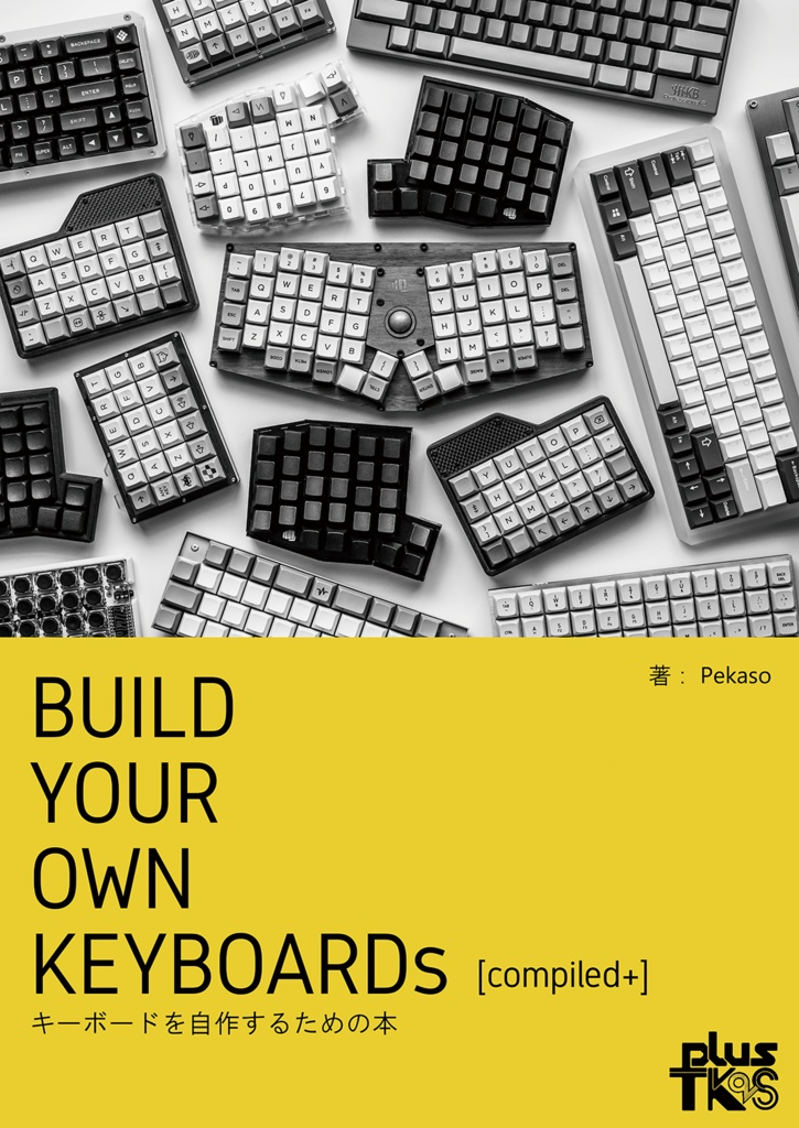 BUILD YOUR OWN KEYBOARDs [compiled+]