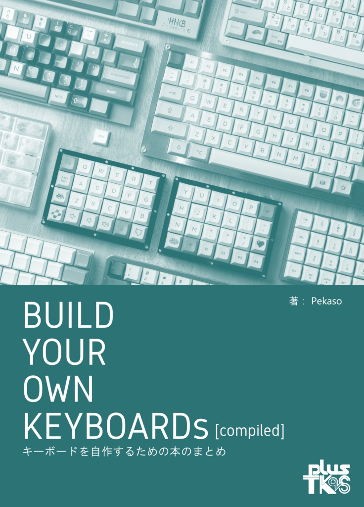 BUILD YOUR OWN KEYBOARDs [compiled]