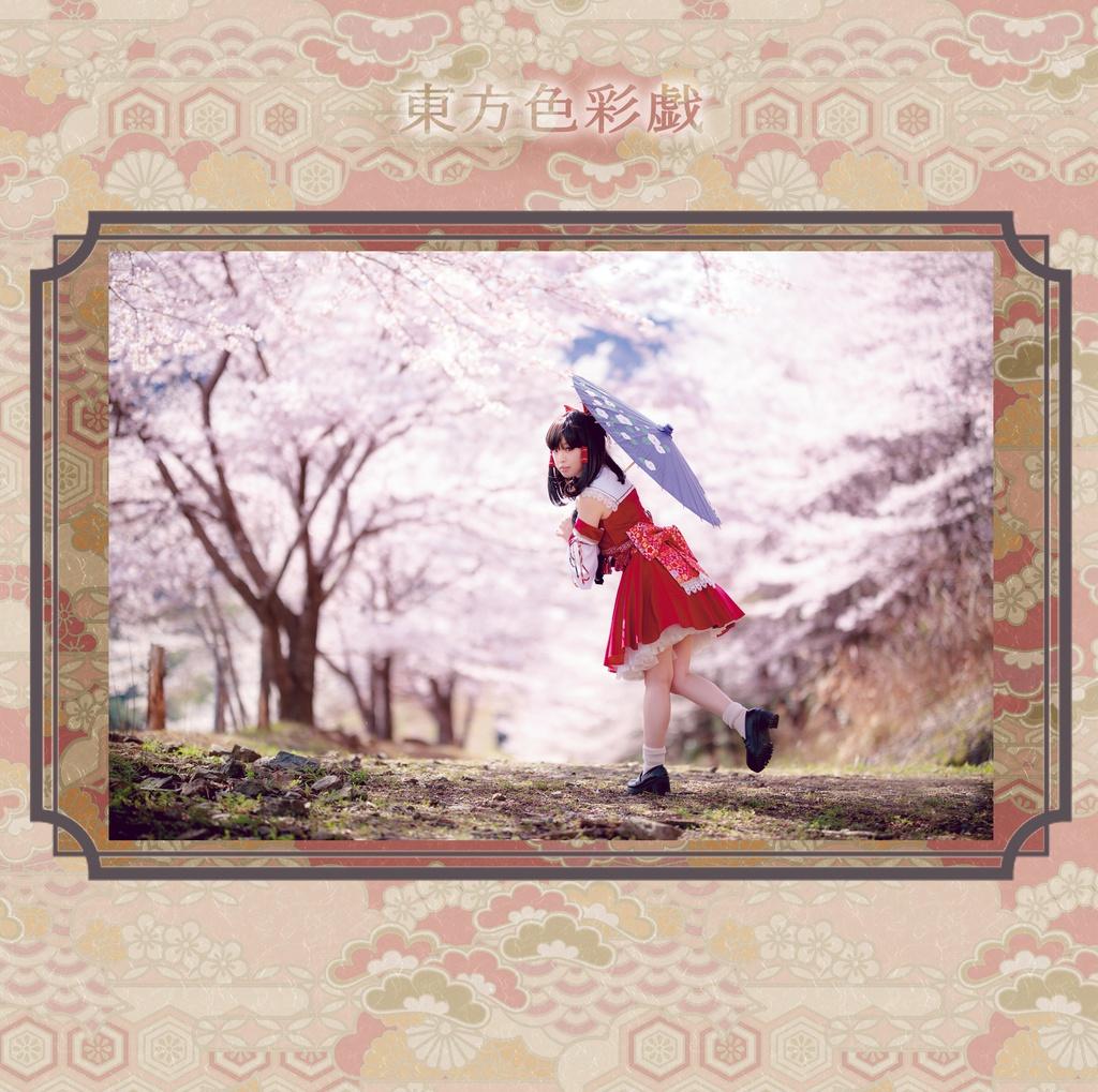 【例大祭14新作】東方色彩戯
