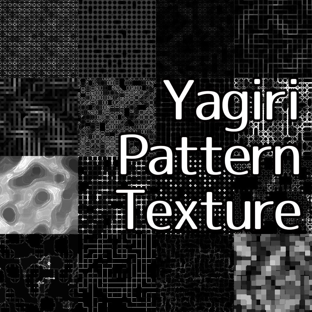 YagiriPatternTexture