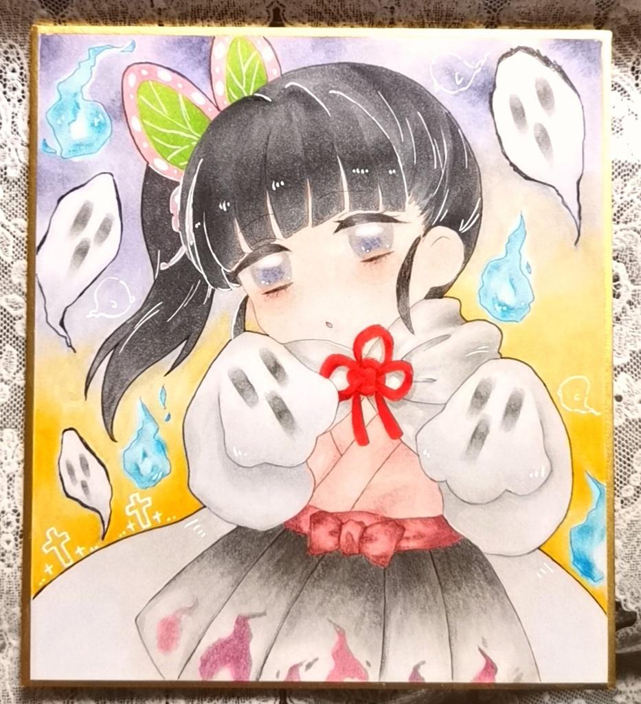 鬼 滅 の 刃 カナヲ 画像