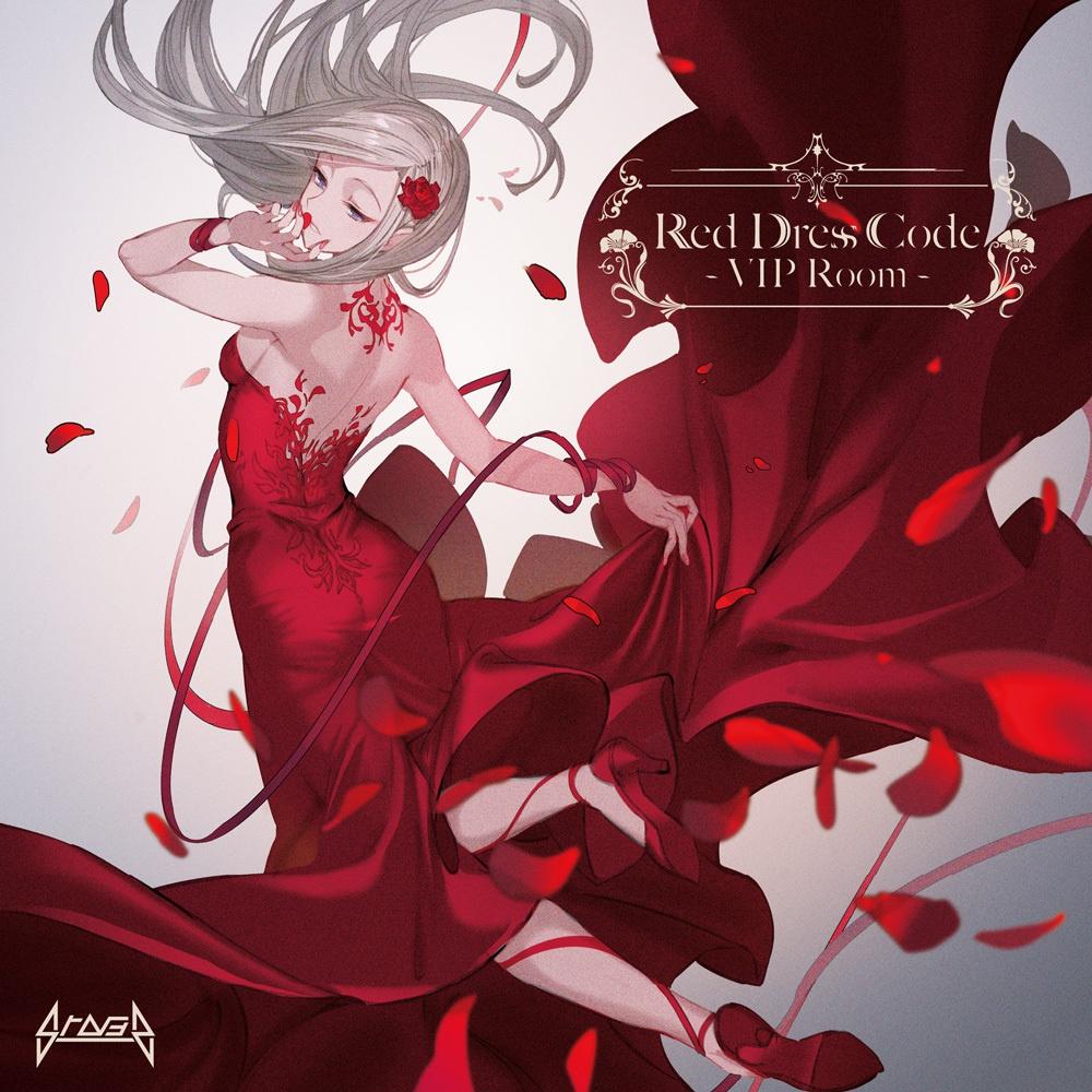 Red Dress Code - VIP Room -