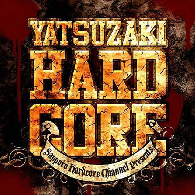 NBCD-003_YATSUZAKI HARDCORE