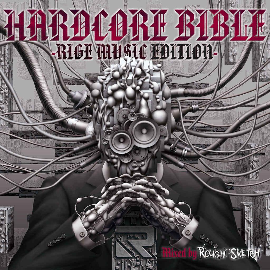 NBCD-012_HARDCORE BIBLE - RIGE MUSIC EDITION - Mixed by RoughSketch