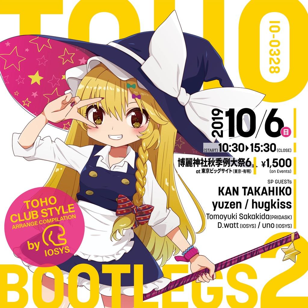 IO-0328_TOHO BOOTLEGS 2