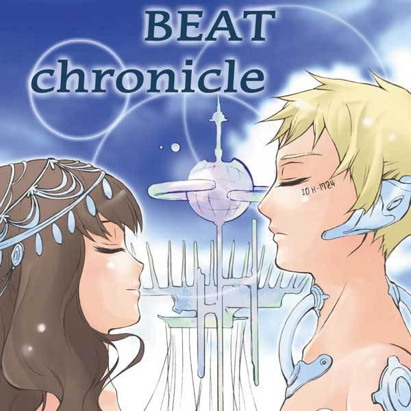 BEAT chronicle