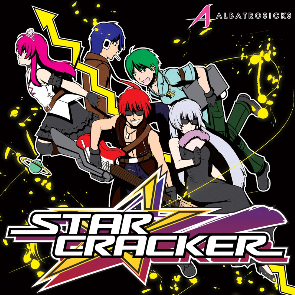 IO-5004_STAR CRACKER