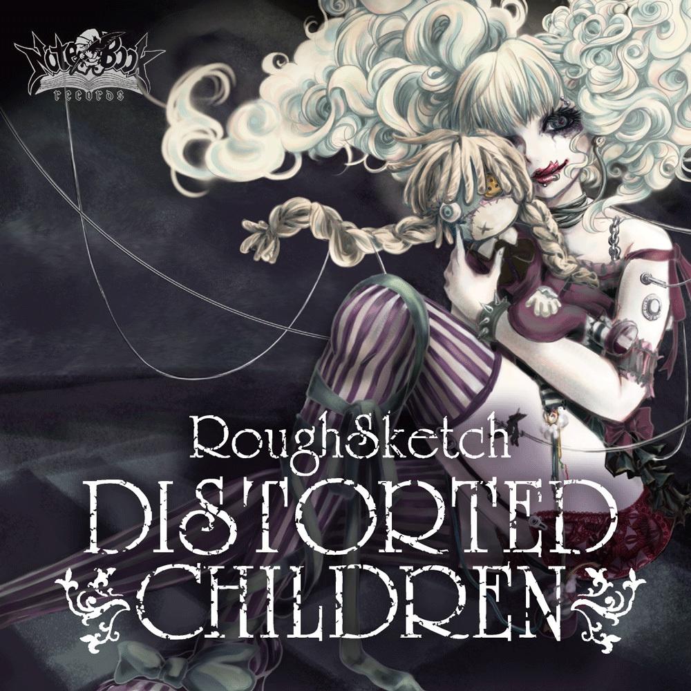 Distorted Children EP