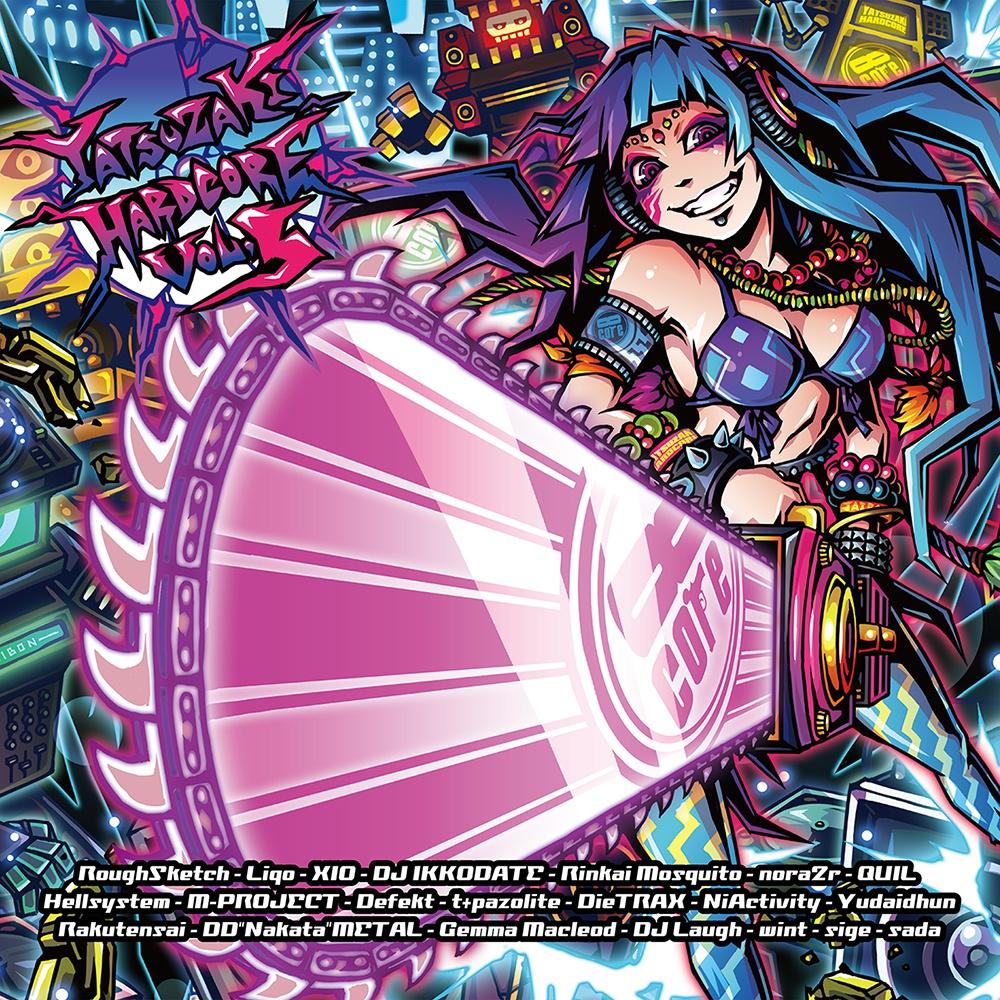 NBCD-020_YATSUZAKI HARDCORE VOLUME 5