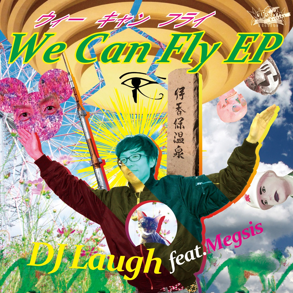 NBDCD-006_DJ Laugh / We Can Fly EP