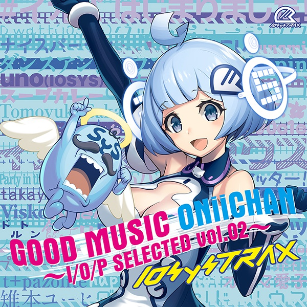 GOOD MUSIC ONiiCHAN ~I/O/P SELECTED vol.02~