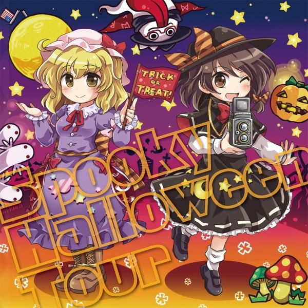 IO-0307_Spooky Halloween Tour
