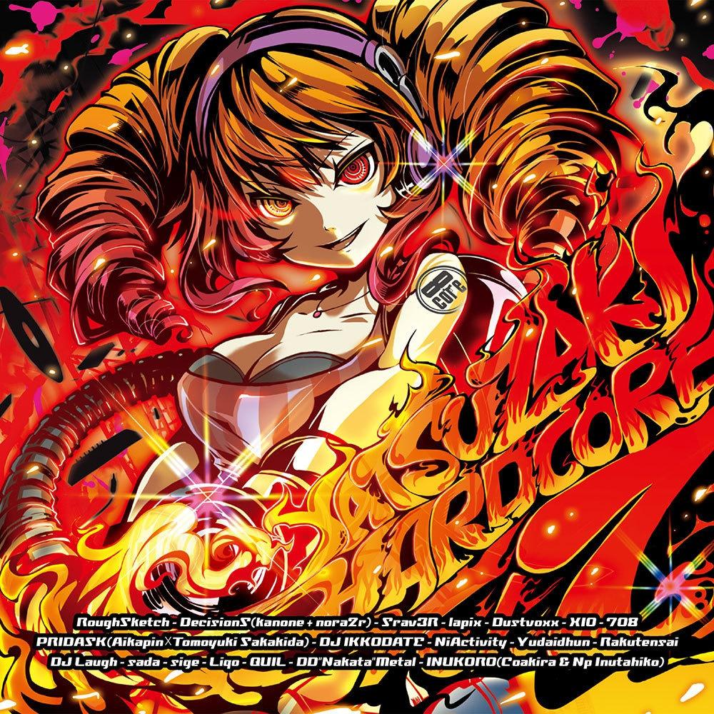 NBCD-028_YATSUZAKI HARDCORE VOLUME 7