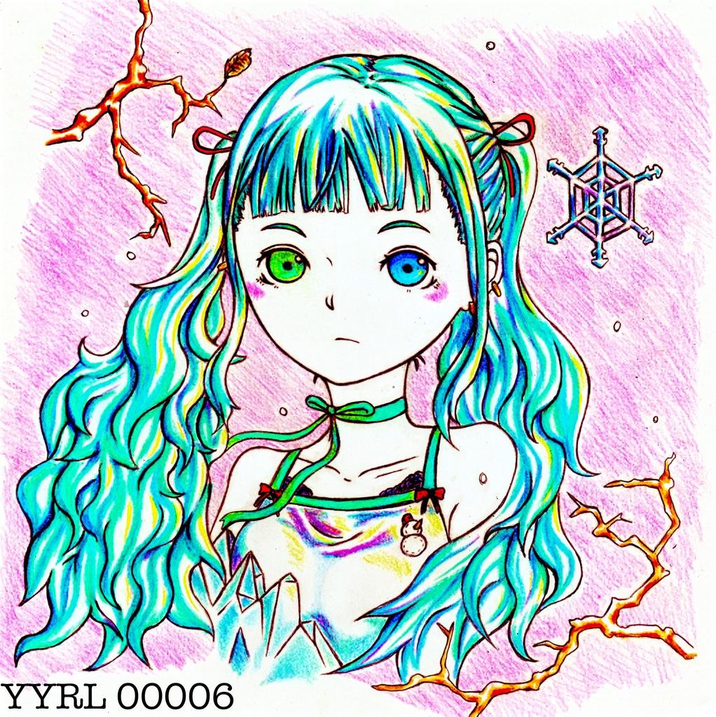 わたしはミーム Feat.雪歌ユフ (G.N White breath Remix) [2016 edit]