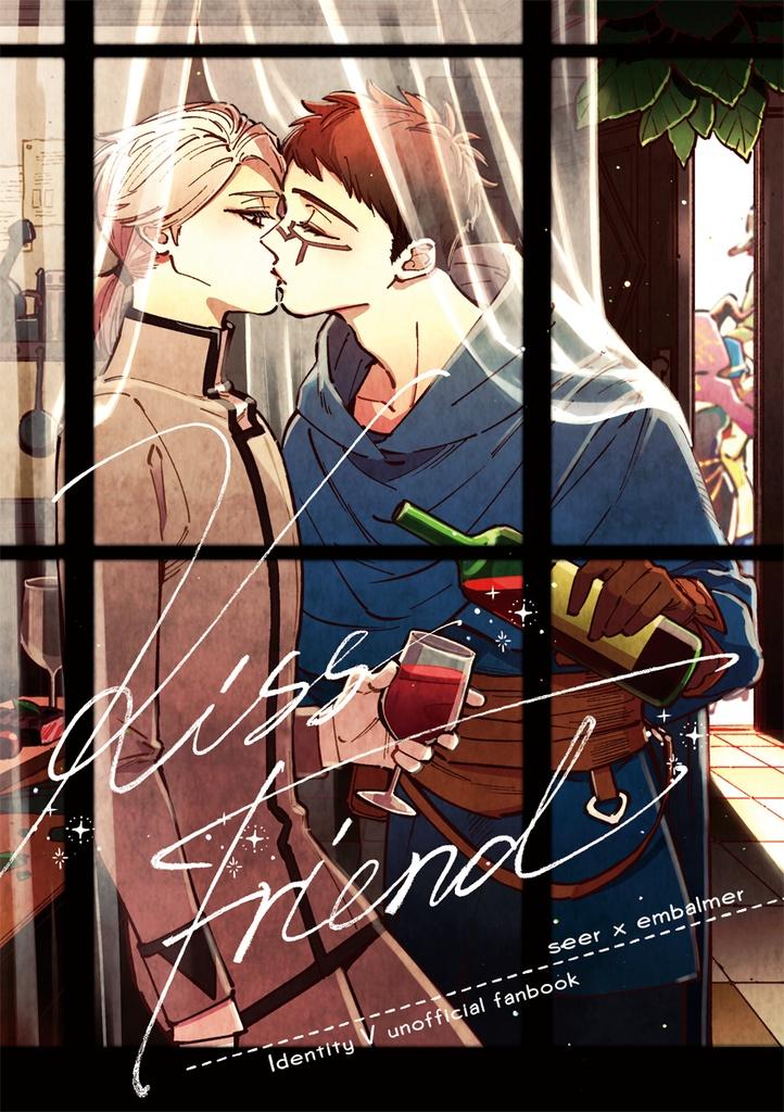 kiss friend