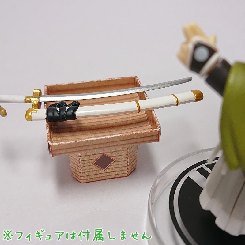 【無料】ミニチュア三方 ペーパークラフト