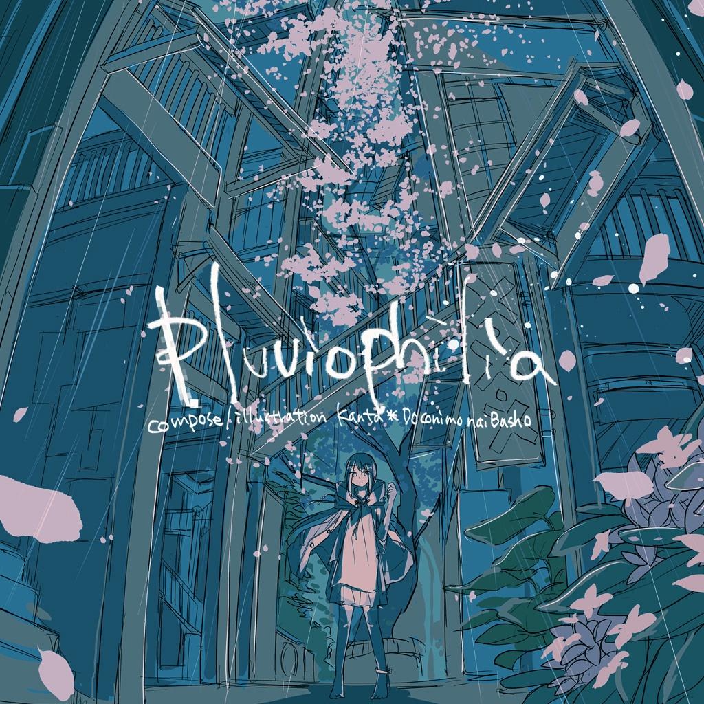 pluviophilia