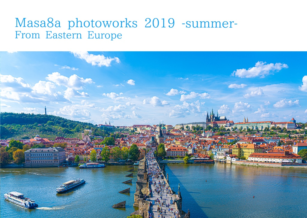 Masa8a photoworks - From Eastern Europe -