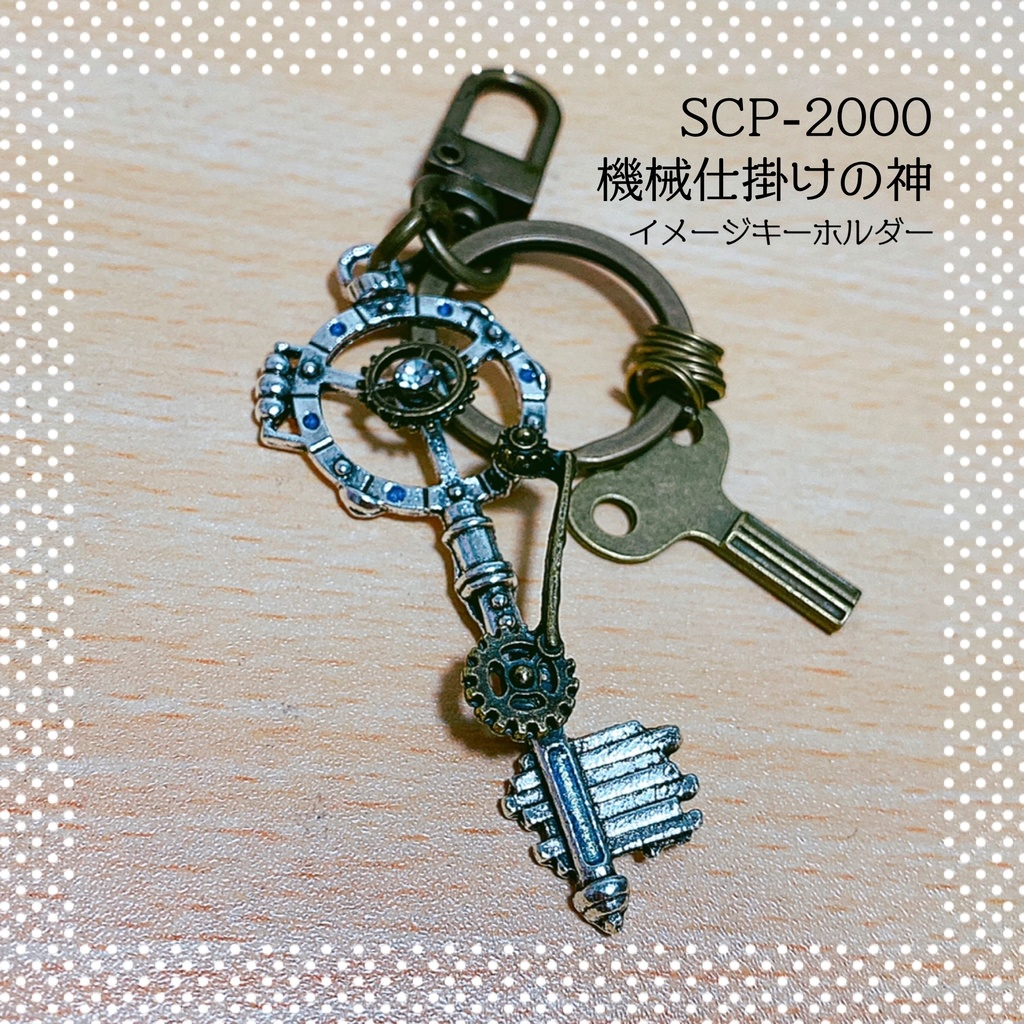Scp-2000-jp