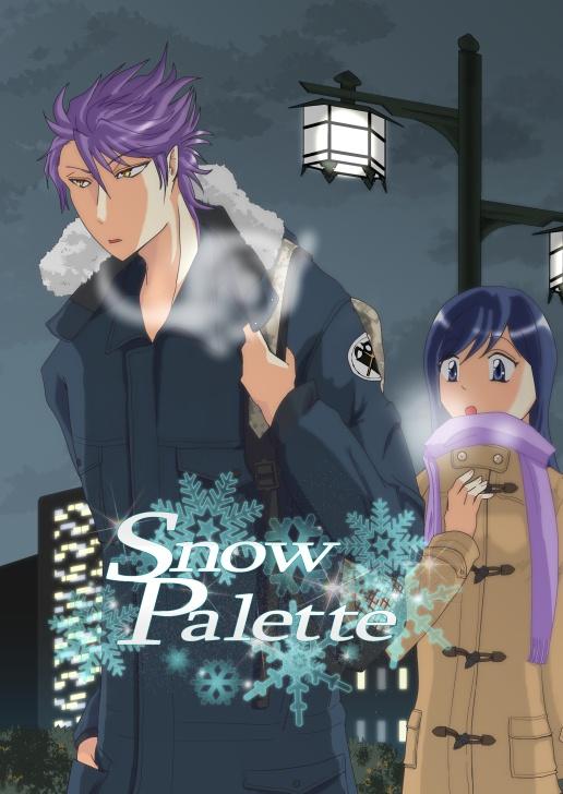 【BF仮】Snow Palette