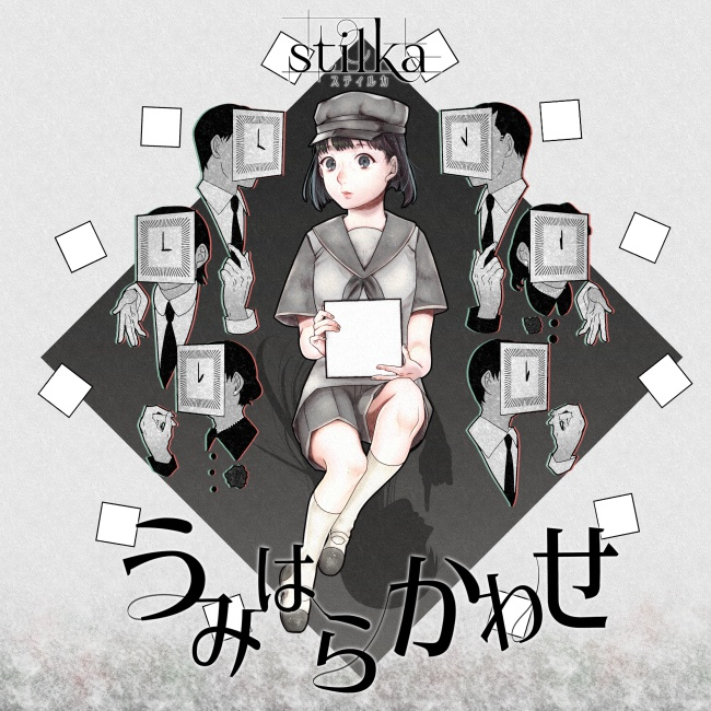2nd Album【うみはらかわせ】