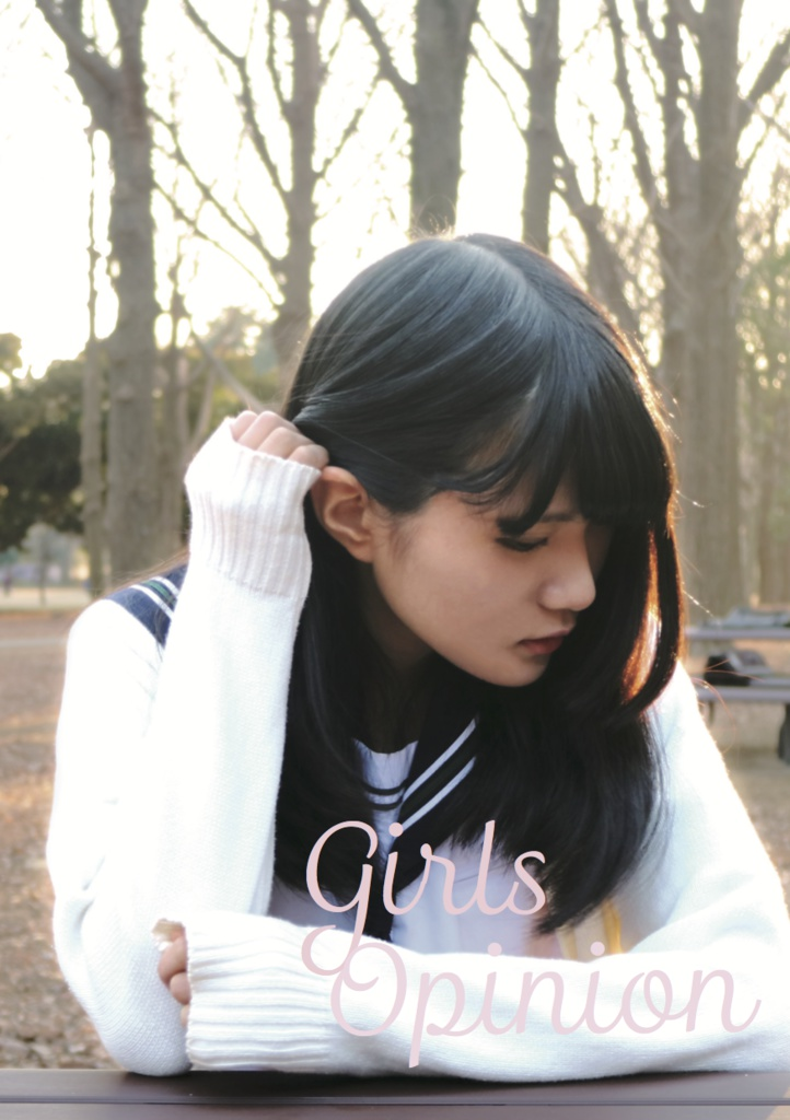 Girls Opinion (ブックレット付き)