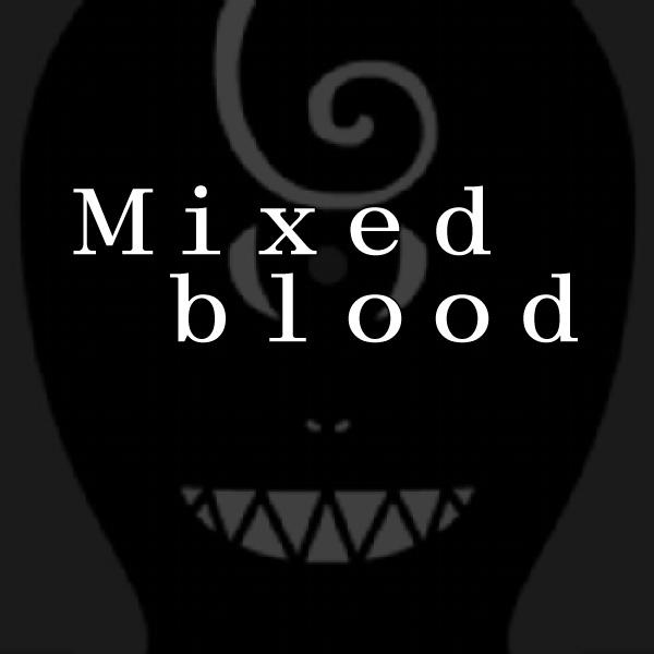 クトゥルフ神話TRPGシナリオ「Mixed blood」