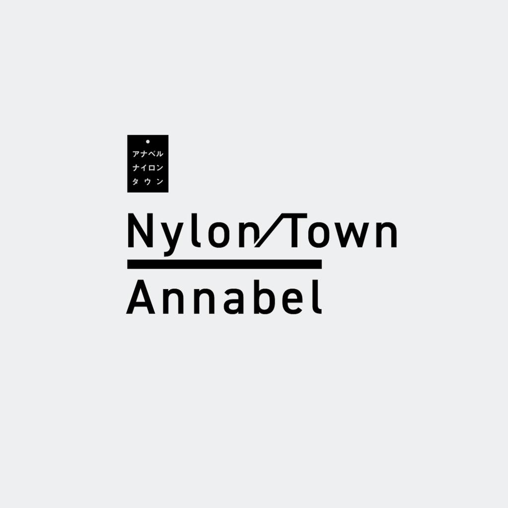 Nylon Town