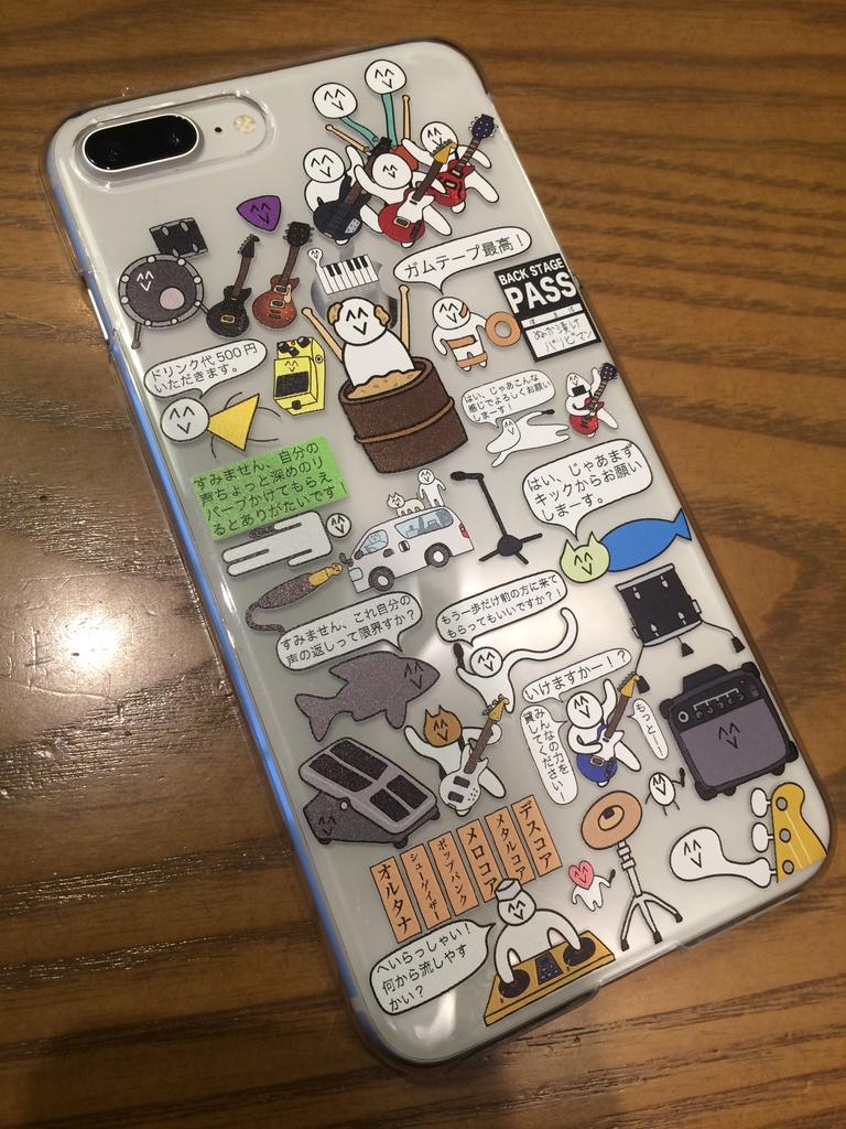 バンドマンのための前衛的なiPhoneケース(透明)