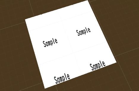 SimpleShaderシリーズ:UVスクロール