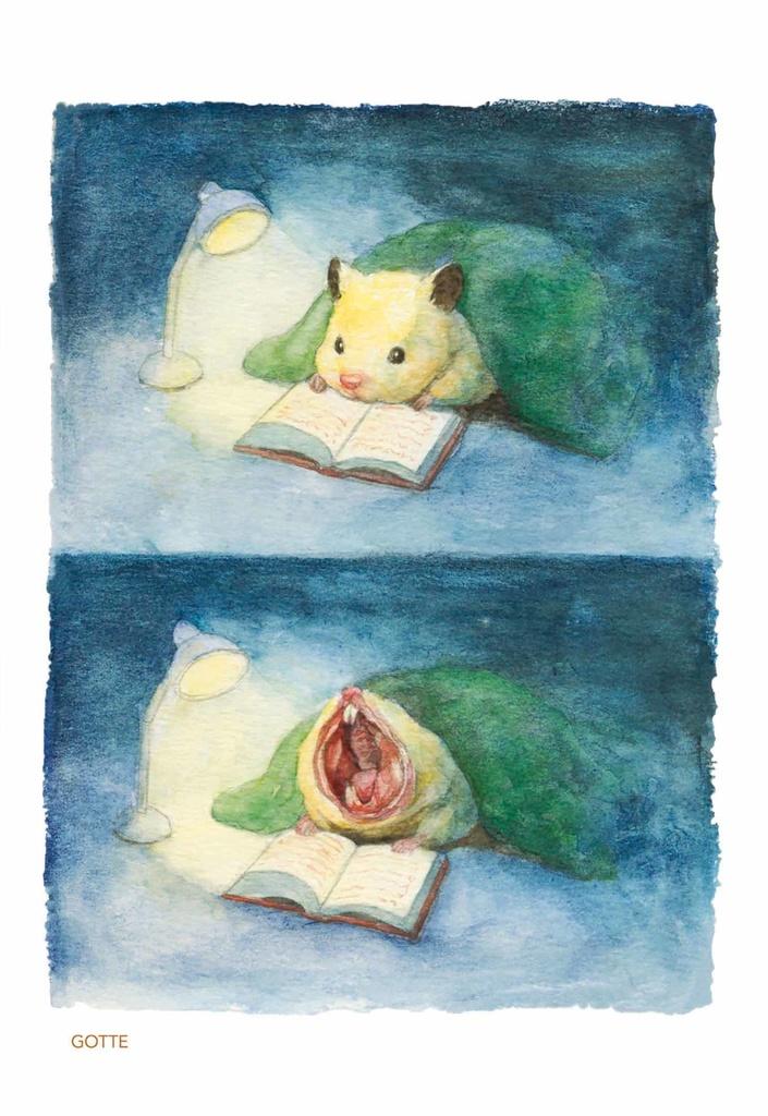 【ポストカード】「読書するでちゅ」