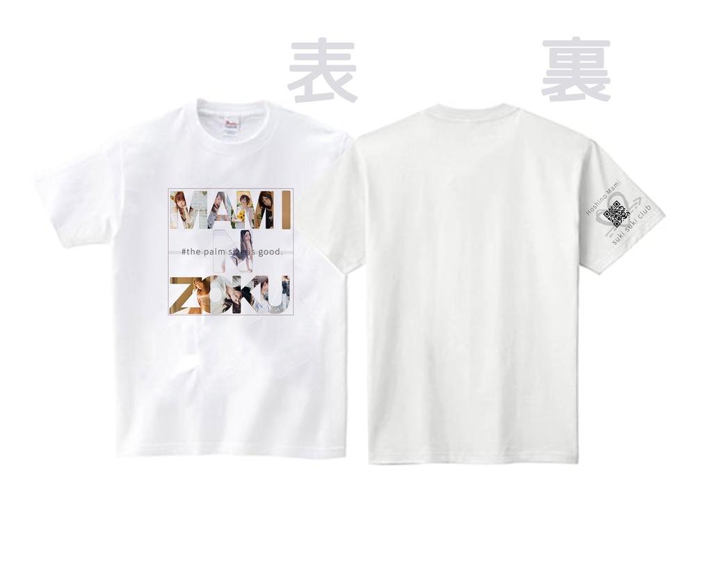 NEWまみんぞくTシャツ