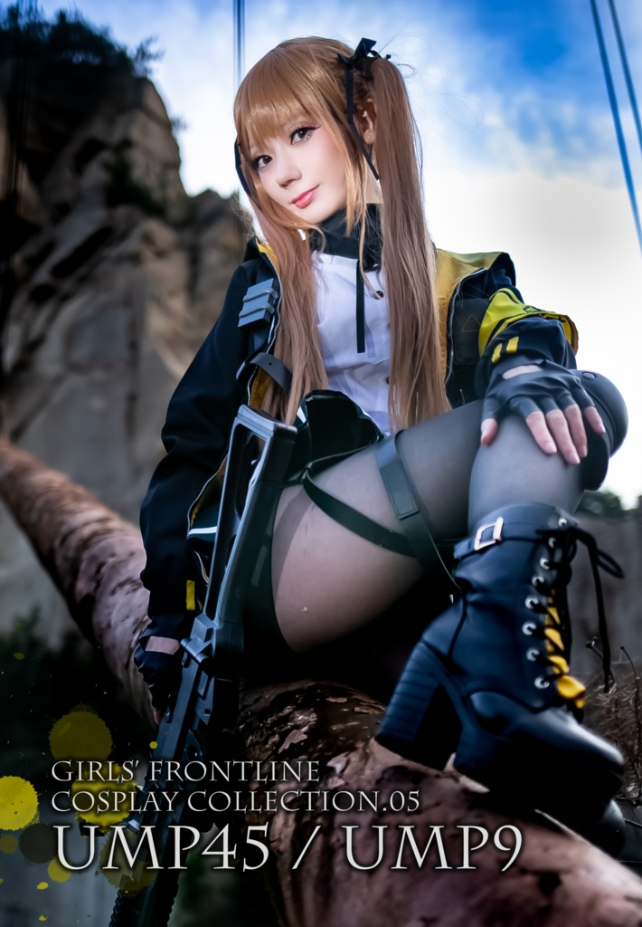 GIRLS' FRONTLINE COSPLAY COLLECTION.05/ UMP95&UMP9(