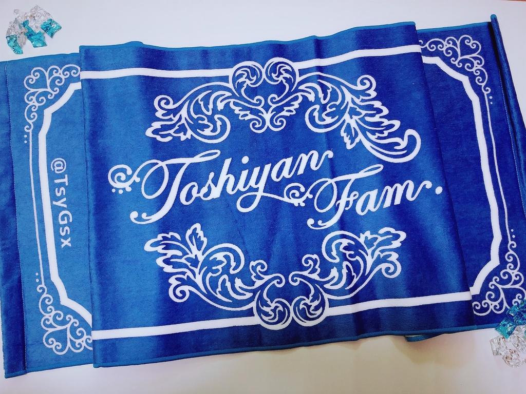 スポーツタオル【BLUE】※生誕祭限定色数量限定