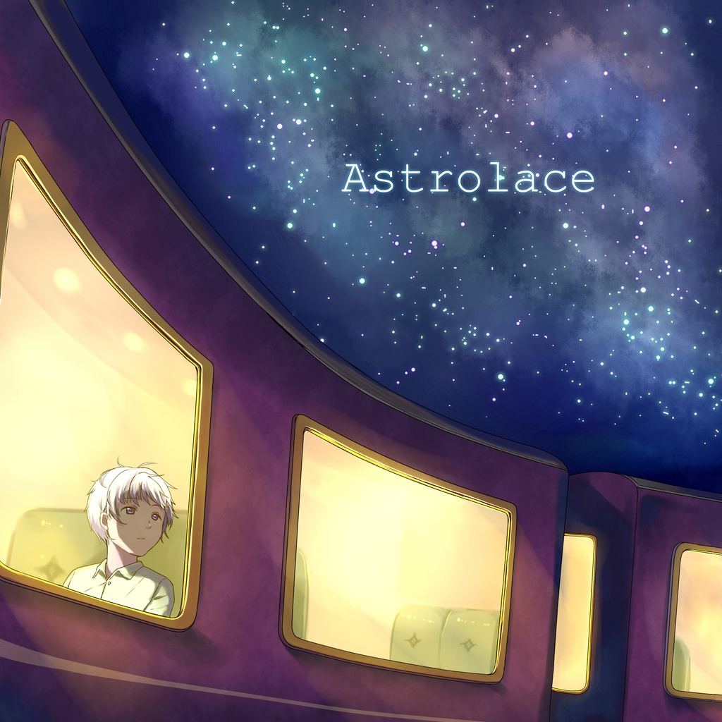 Astrolace EP(Remastered)