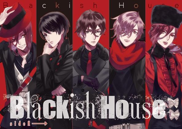 Blackish House sideA→(通常版)