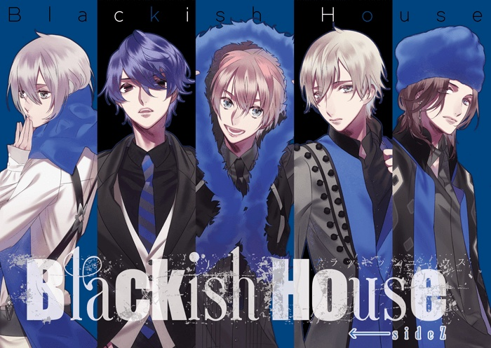 Blackish House ←sideZ(通常版)
