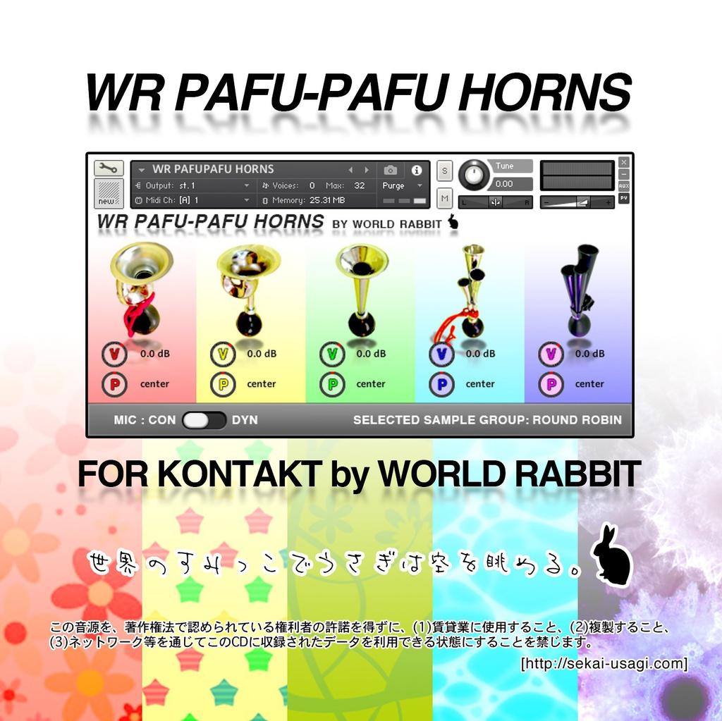 WR PAFUPAFU HORNS