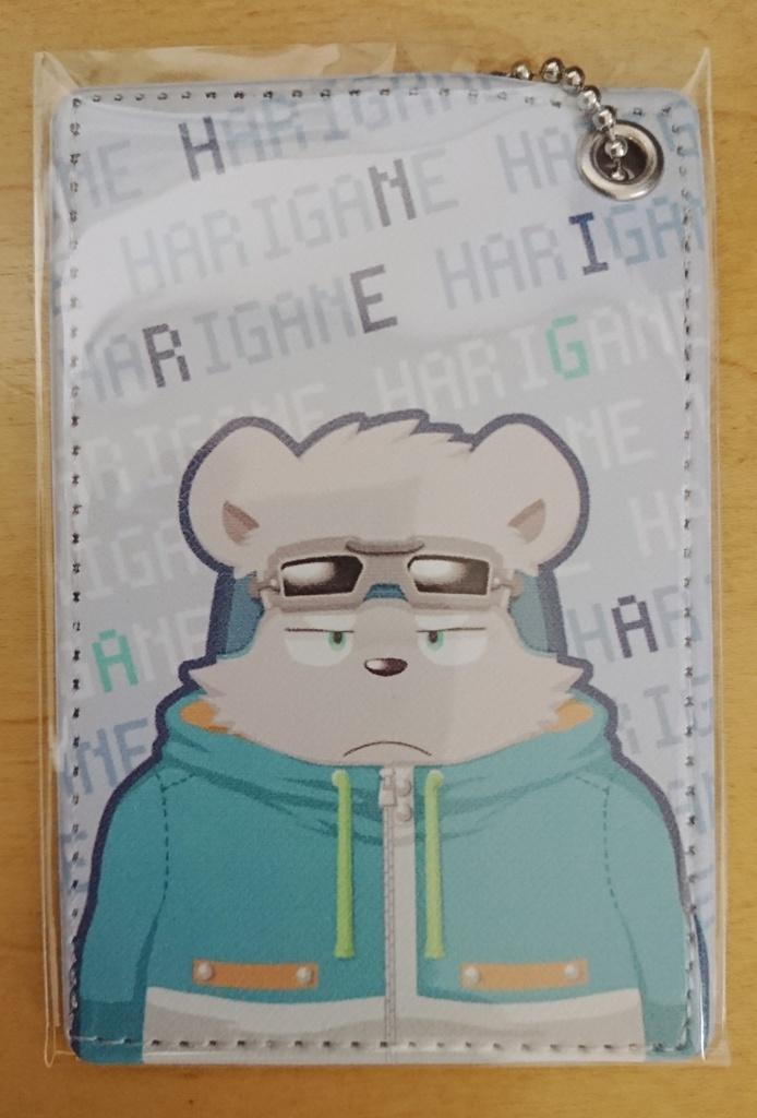 【新色追加】ハリガネさんパスケース【通販】