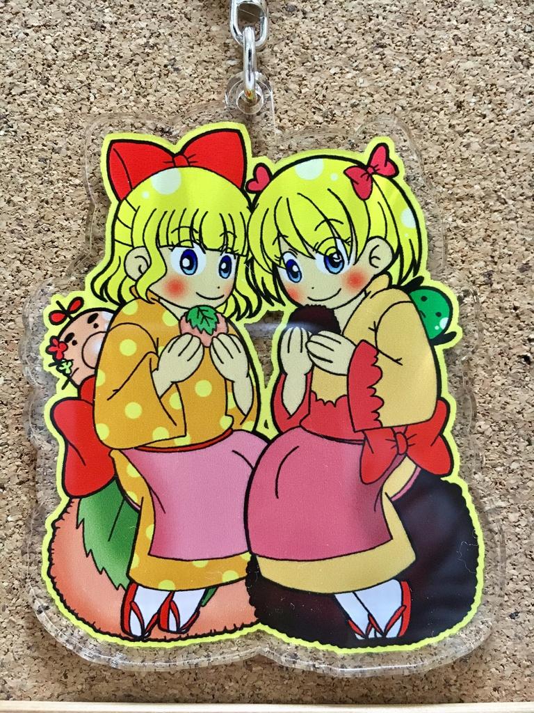 ◆ 和パロMOTHER ポーラとアナ和菓子アクリルキーホルダー