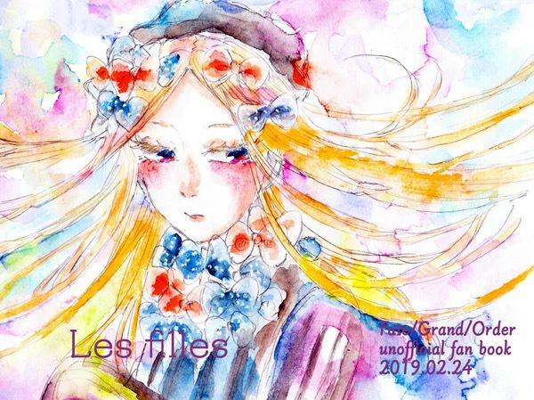 FGO「Les filles」イラスト本