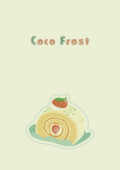 Coco Frost