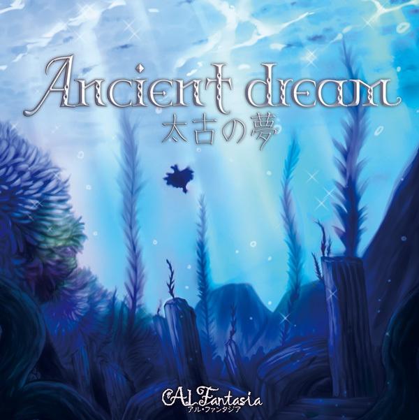 【DL】Ancient Dream-太古の夢-