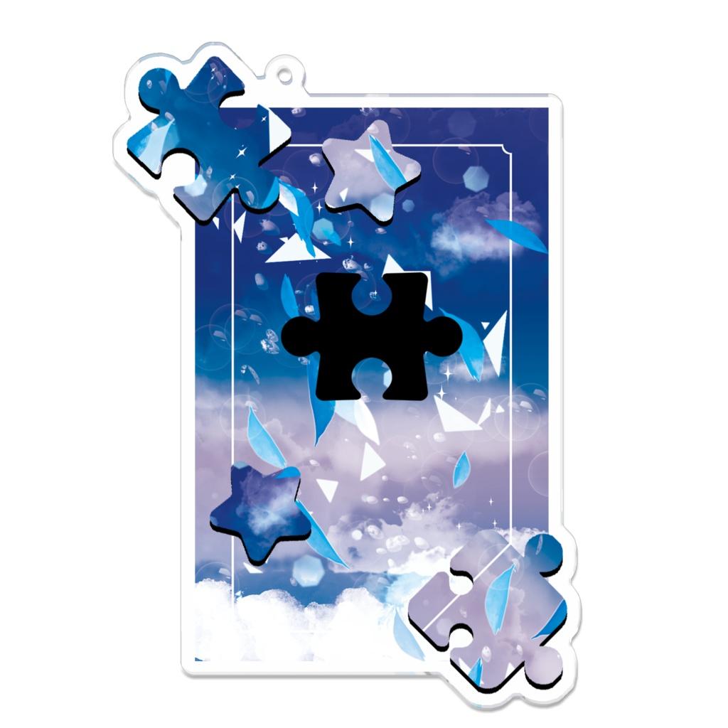 空のパズルアクリルキーホルダー