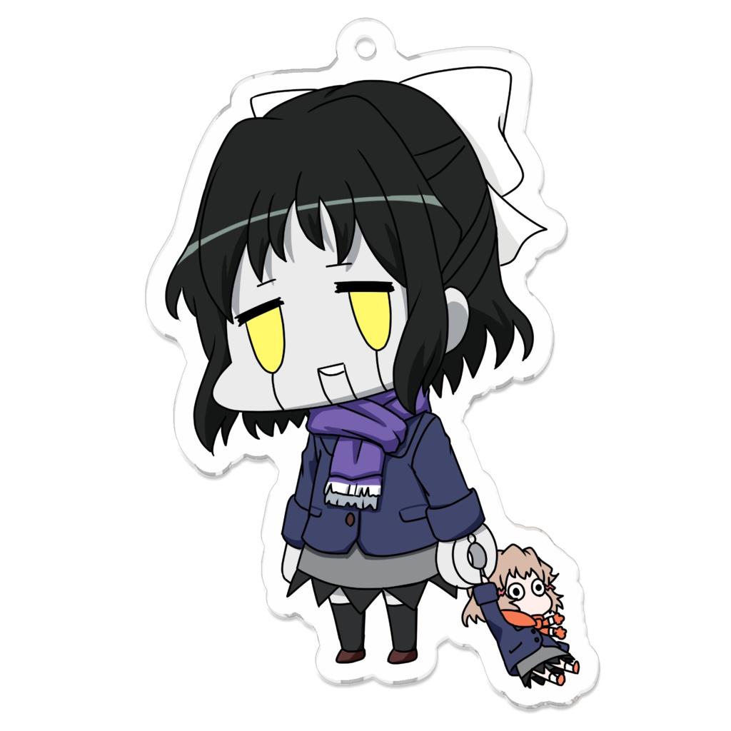 ロボ未来×響人形アクリルキーホルダー