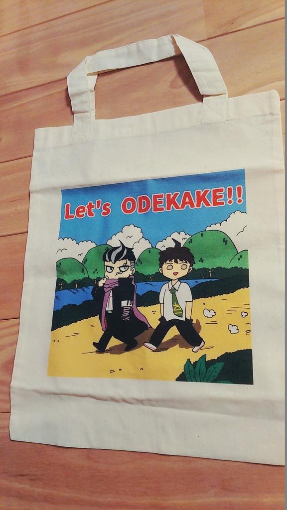 田中&日向トートバッグ