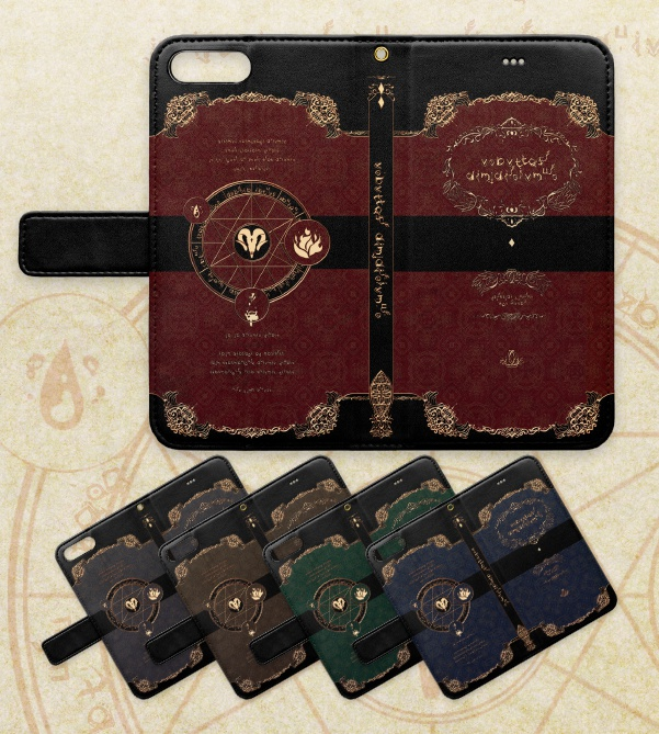 【iphone/7 Plus/8 Plus】黒魔術書風 手帳型ケース